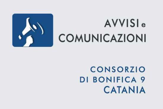 """Gara """"Servizio di gestione integrata delle attività di telesorveglianza e televigilanza - Rinvio operazioni di gara"""
